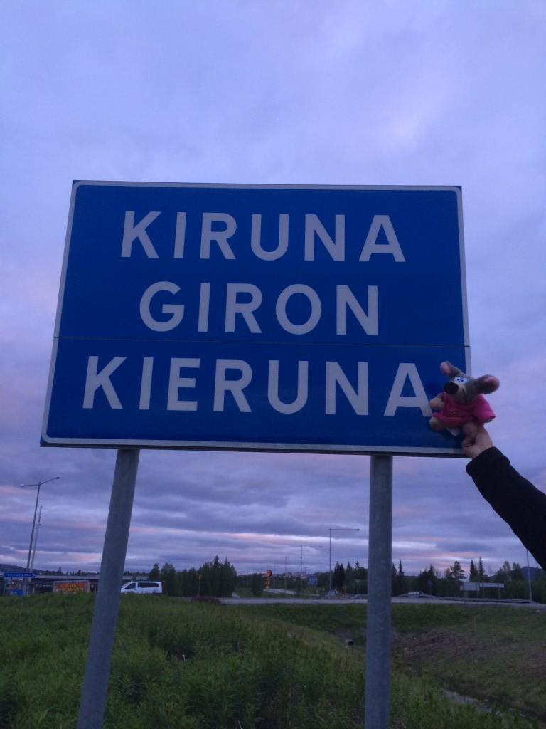 Villevalla Kiruna